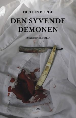 The seventh demon  (2016)